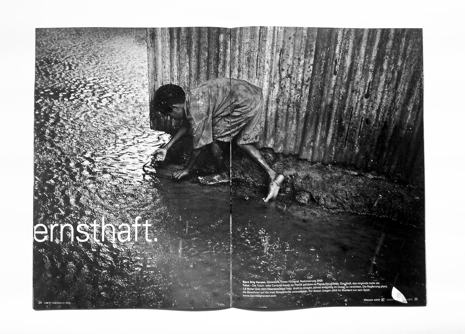 Wasser Wirkt (UNICEF Germany) / 2012